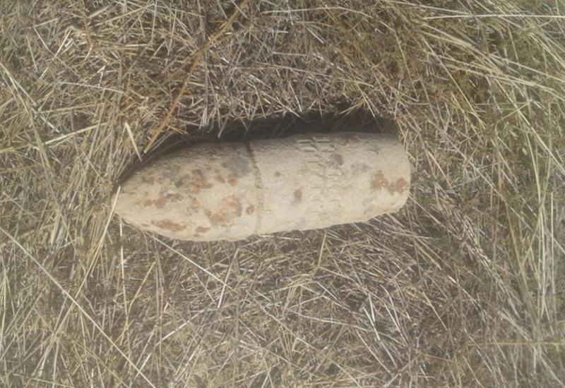 В Газахе обнаружили артиллерийский снаряд