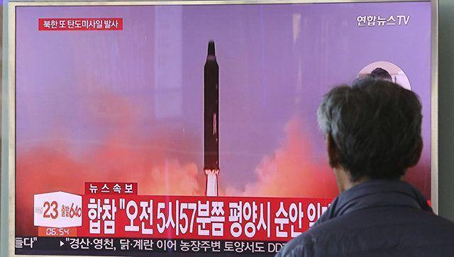 Картинки по запросу По центральному телевидению КНДР официально объявили об успешном испытании водородной бомбы