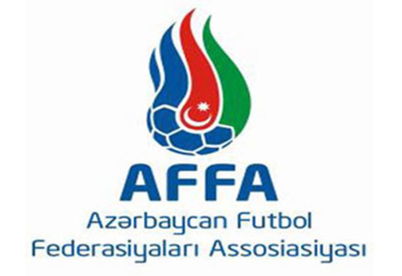 В Азербайджане создается новый паралимпийский вид спорта