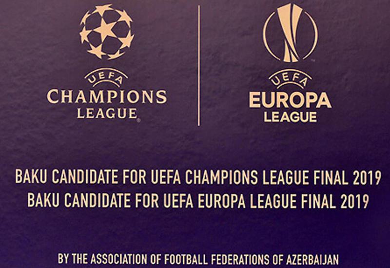 В Швейцарии прошла презентация Баку в связи с его кандидатурой на проведение финалов Еврокубков