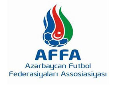 Сборная Азербайджана получила нового тренера