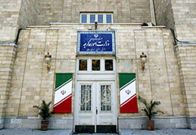 МИД Ирана обвинил США в использовании посольств для шпионажа