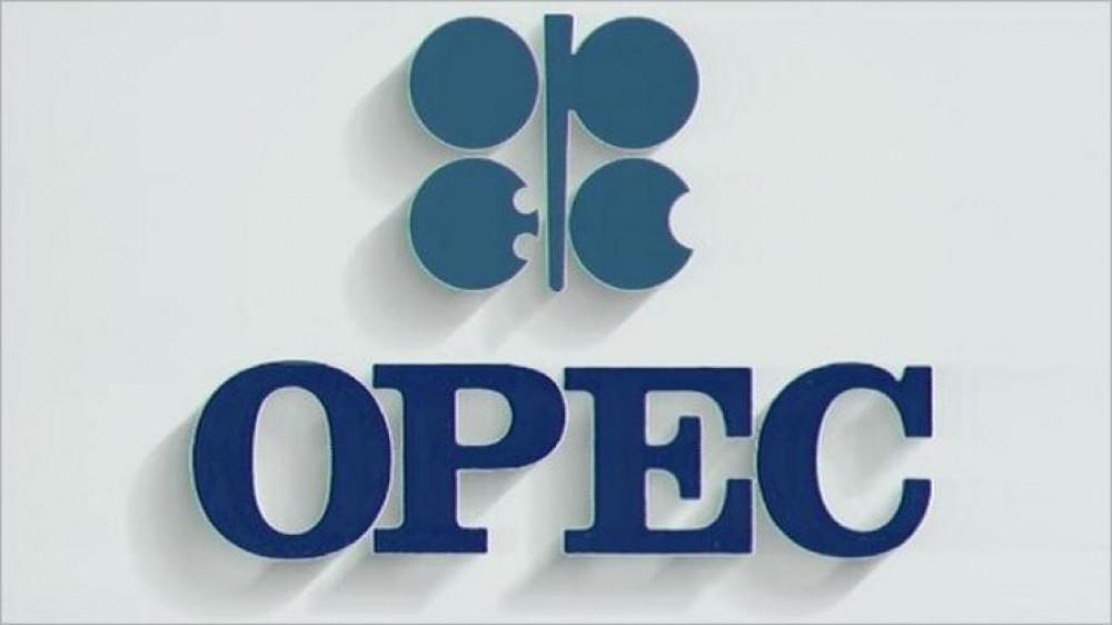 Саудовская Аравия иВенесуэла готовы к последующей  ребалансировке нефтяного рынка