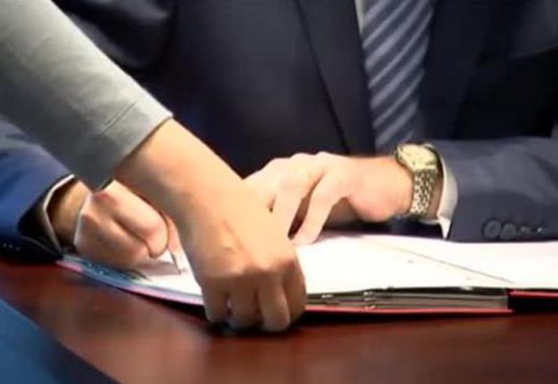 Совет Европы и ФИФА подписали меморандум о сотрудничестве