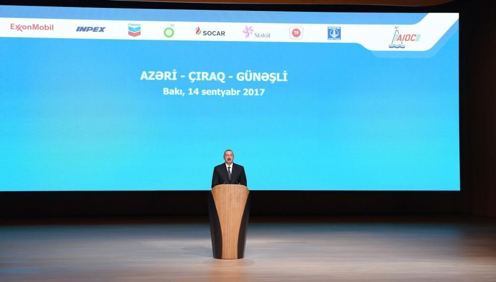 Договор наразработку блока АЧГ до2050г подписан встолице Азербайджана