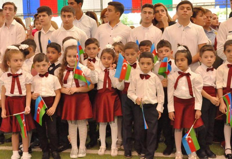 Здравствуй, школа! В Азербайджане начался учебный год