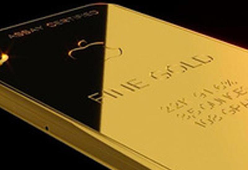 "Создан iPhone X из золота <span class=""color_red"">- ВИДЕО</span>"