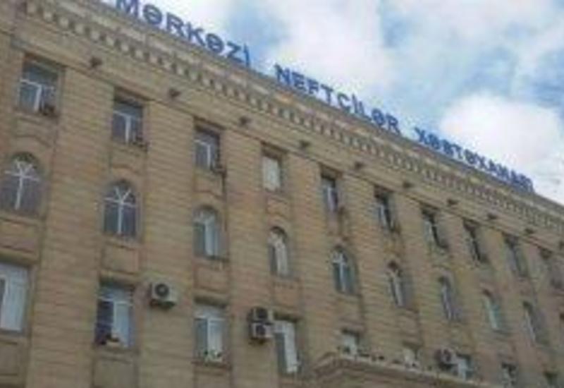 Mərkəzi Neftçilər Xəstəxanasına yeni baş həkim təyin edildi