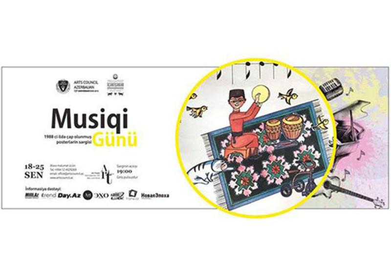 Музыка в иллюстрациях: уникальная выставка в Баку