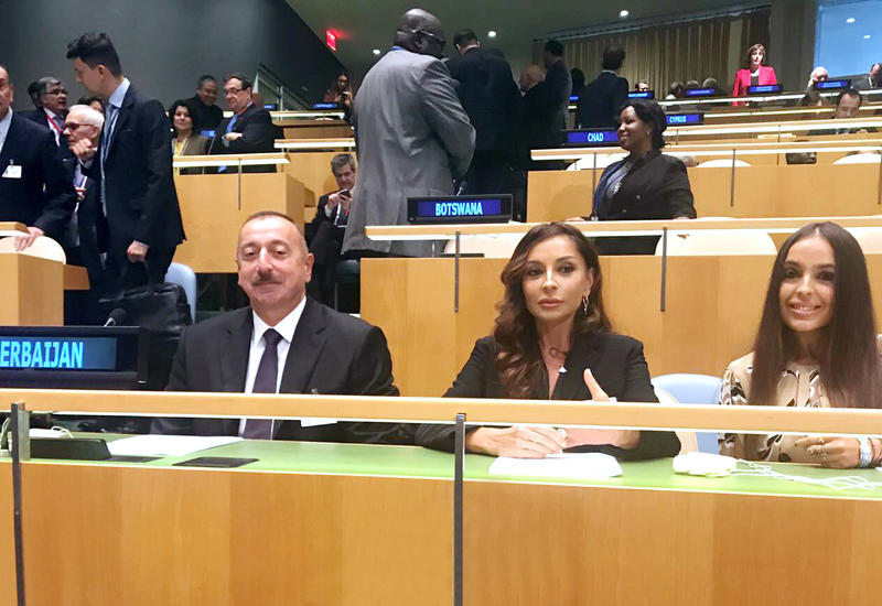 """Президент Ильхам Алиев и его супруга Мехрибан Алиева приняли участие в открытии общих обсуждений в штаб-квартире ООН <span class=""""color_red"""">- ФОТО</span>"""