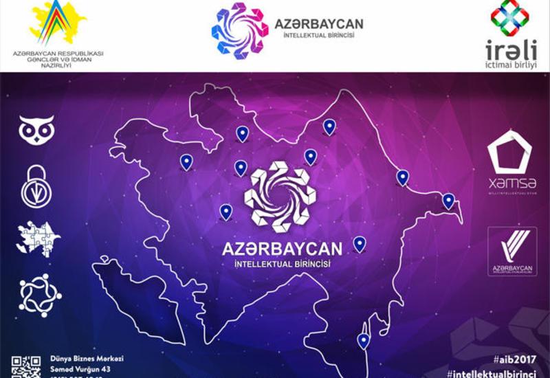 В 70 городах Азербайджана пройдут соревнования по интеллектуальным играм