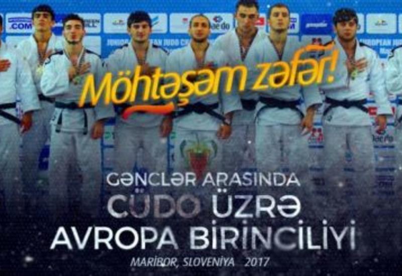 """Успех азербайджанского дзюдо в Словении <span class=""""color_red"""">- ВИДЕО</span>"""