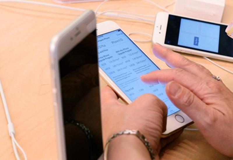 Apple выпустила новую операционную систему iOS 11