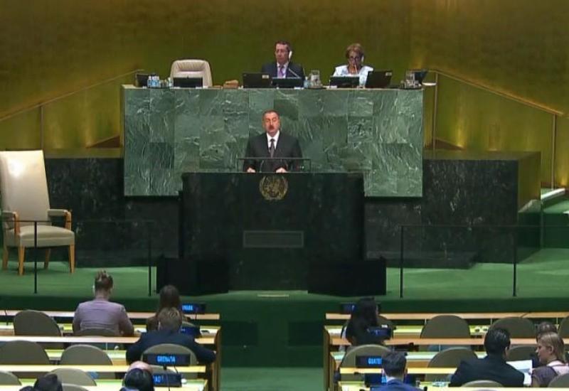 """Президент Ильхам Алиев: Армения - коррумпированное, несостоявшееся государство, управляемое деспотичным, средневековым режимом <span class=""""color_red"""">- ВЫСТУПЛЕНИЕ НА ГЕНАССАМБЛЕЕ ООН</span>"""