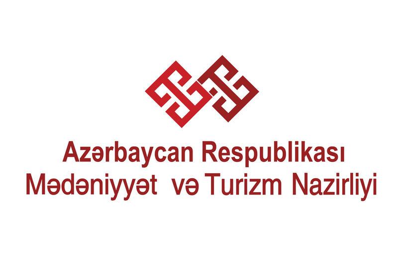Азербайджан примет участие в музыкальном фестивале в Турции