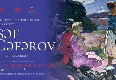 В Баку откроется выставка работ народного художника Асафа Джафарова