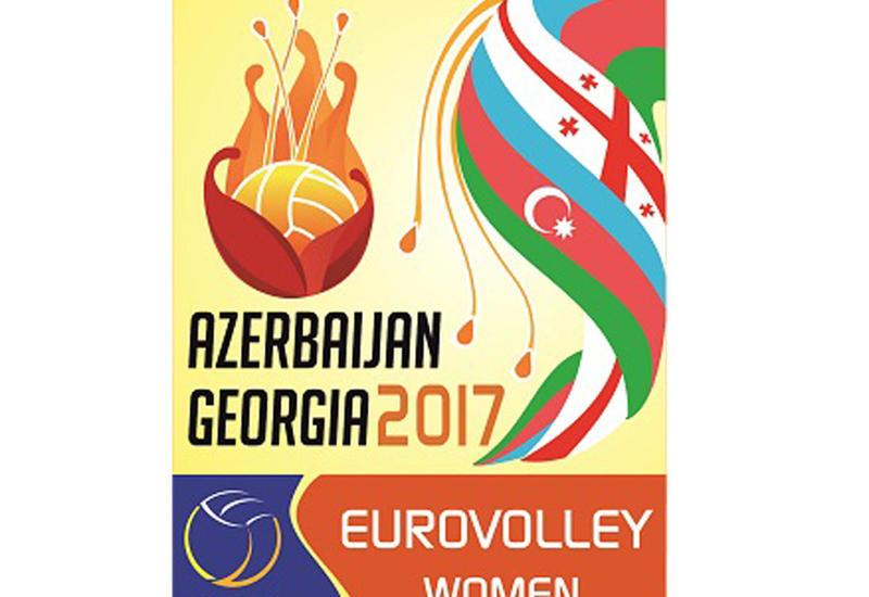 В Азербайджане и Грузии стартует Чемпионат Европы по волейболу среди женщин