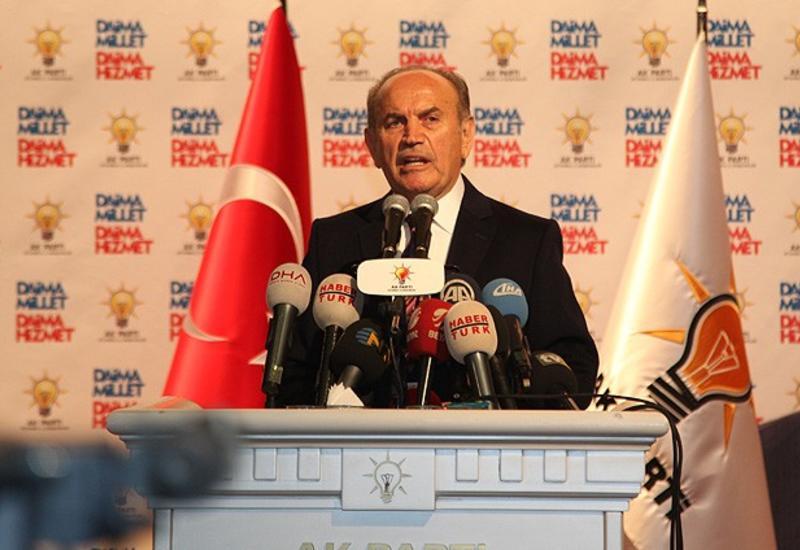 Мэр Стамбула объявил об отставке