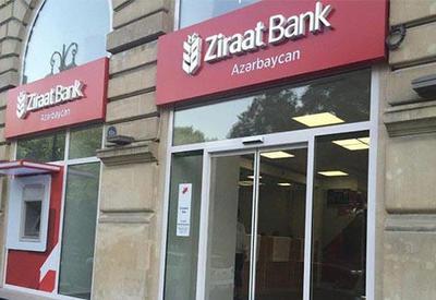 """""""Дочка"""" турецкого банка в Азербайджане сменила состав Наблюдательного совета"""