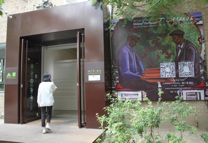 """В Пекине открылась выставка народного художника Таира Салахова <span class=""""color_red"""">- ФОТО</span>"""