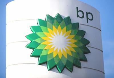 """""""BP-Azerbaijan"""" о неполадках в главном офисе компании"""