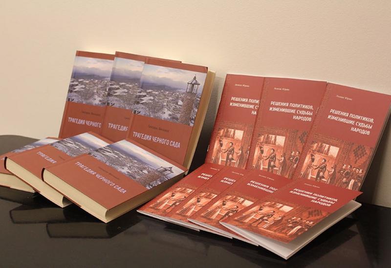 В Литве изданы книги о карабахском конфликте