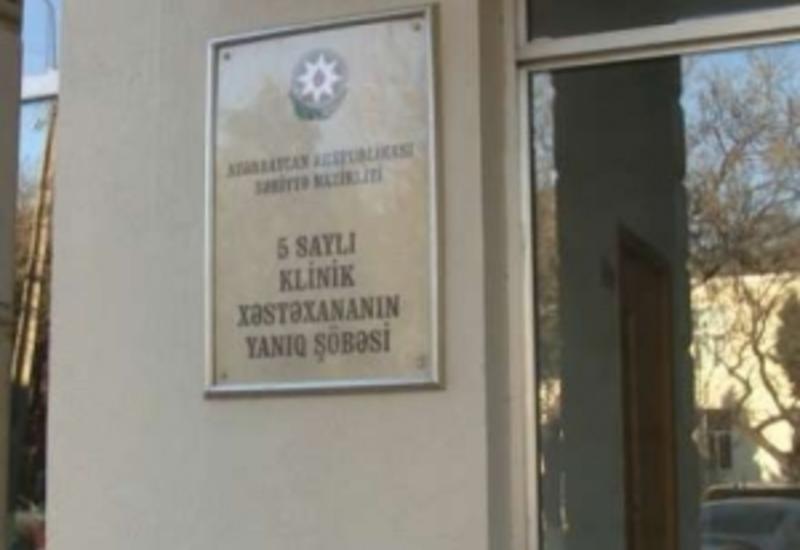 Скончался главврач одной из бакинских больниц