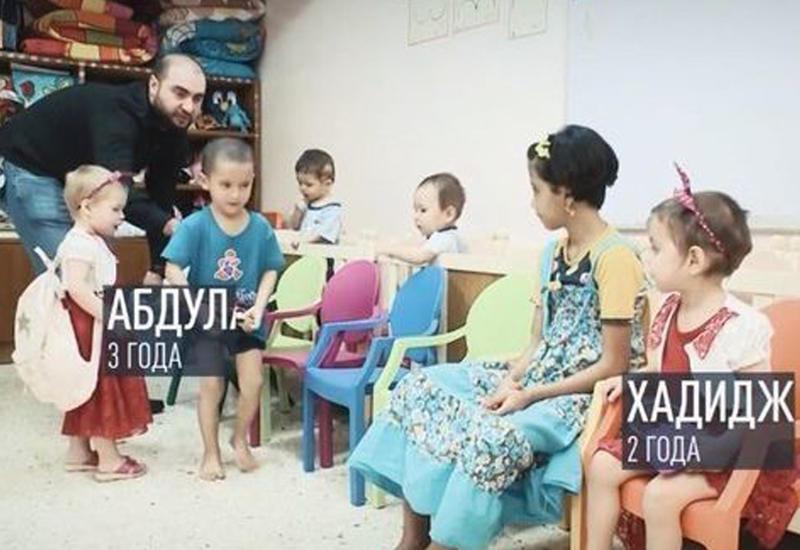 """İŞİD-dən xilas edilən azyaşlıların qohumları tapıldı <span class=""""color_red"""">- FOTOLAR</span>"""