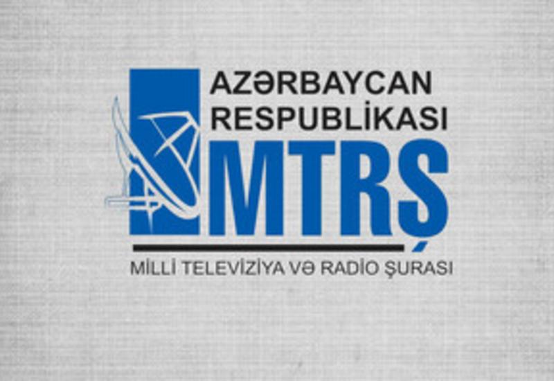 НСТР о смене руководства ATV