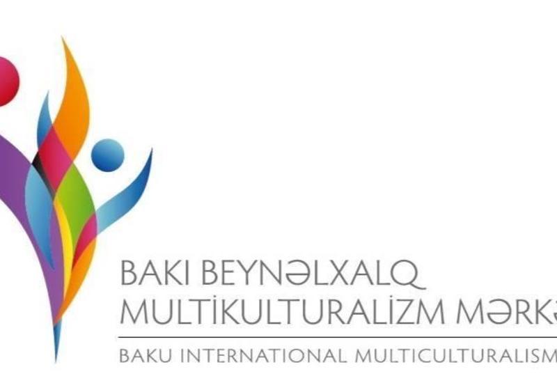 В университетах Швеции и Японии будут изучать «Азербайджанский мультикультурализм»