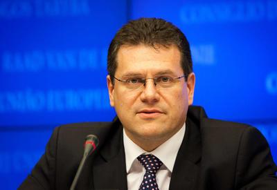 Болгария получит азербайджанский газ