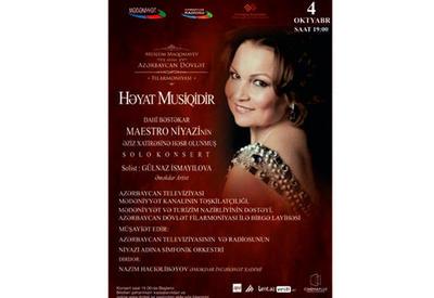 В Баку пройдет концерт Гюльназ Исмайловой