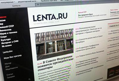 В Москве разыскивают напавших на редакцию Lenta.ru