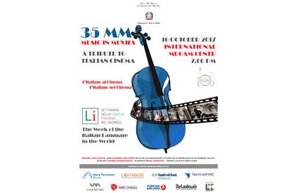 В Центре мугама прозвучит музыка Эннио Морриконе, Генри Манчини и Нино Рота