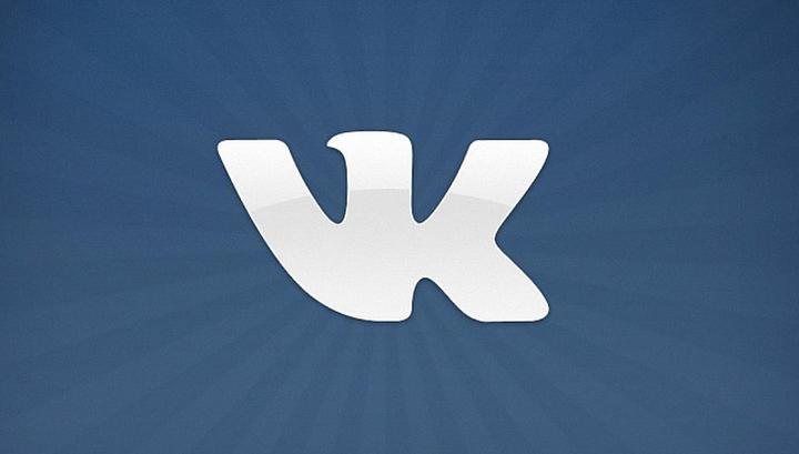 «ВКонтакте» сейчас можно запрашивать валютные переводы