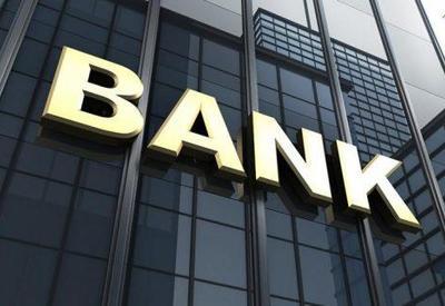 """Центробанки спровоцируют очередной финансовый кризис <span class=""""color_red"""">- ПРЕДУПРЕЖДЕНИЕ</span>"""