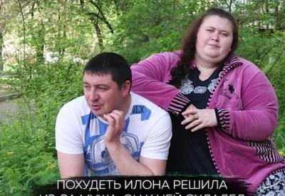 «Его глаза горели, когда он видел проходящих красоток» 27-летняя девушка похудела на 85 килограммов, чтобы вернуть внимание мужа