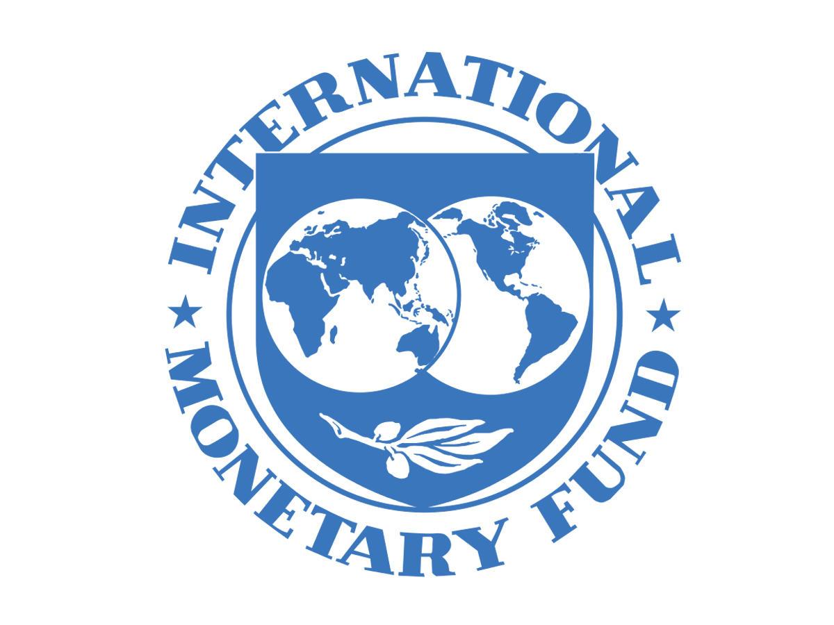 МВФ сделал прогноз помировой экономике на будущий 2018-й