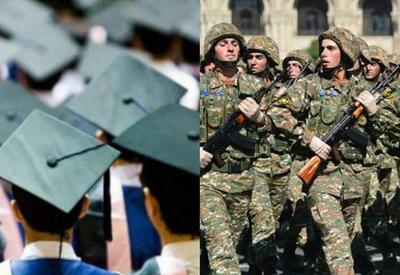В Армении ликвидируется отсрочка от службы в армии