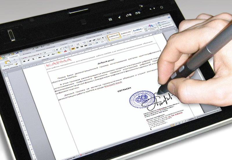Гражданам Азербайджана будут выдавать удостоверения личности нового поколения