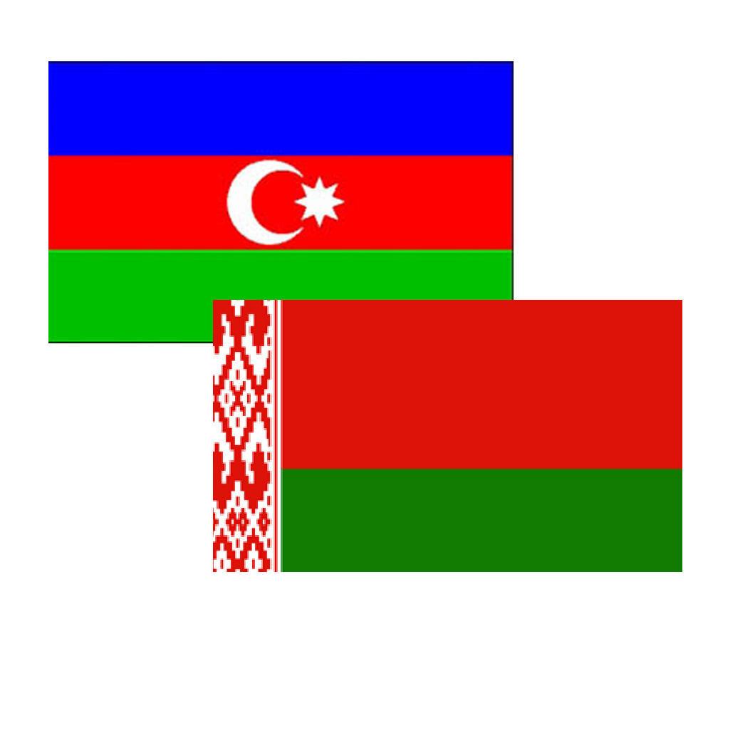 Азербайджанская делегация находится свизитом в Республики Беларусь