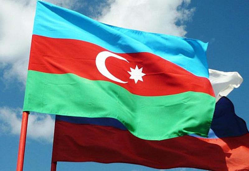 Россия нацелена на долгое и взаимовыгодное сотрудничество с Азербайджаном