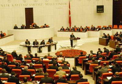 Парламент Турции осудил Байдена - принята резолюция