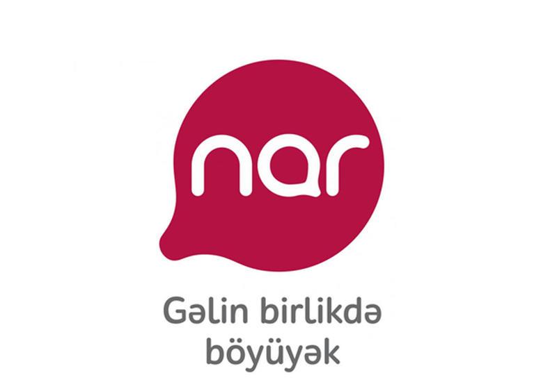 "Nar представил мобильное приложение TaxFree <span class=""color_red"">- ФОТО</span>"