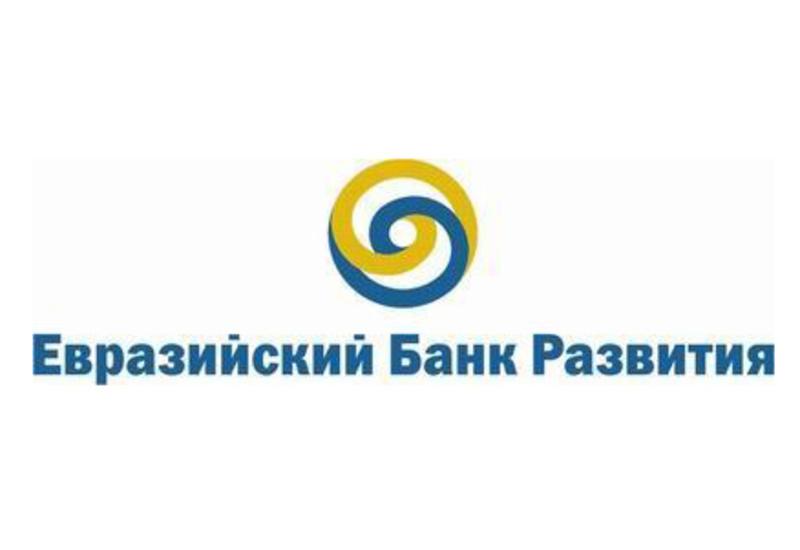 ЕАБР: Азербайджан может вступить в ЕАЭС