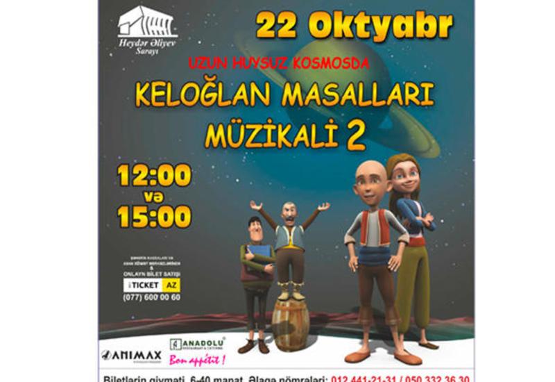 """Keloğlan Masalları Müzikali-2"" на бакинской сцене <span class=""color_red"">- ФОТО</span>"