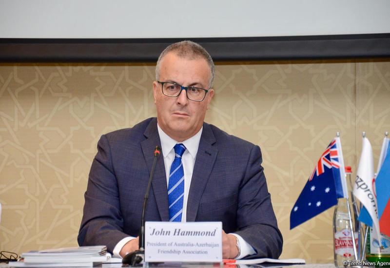 Азербайджанские компании призвали инвестировать в Австралию