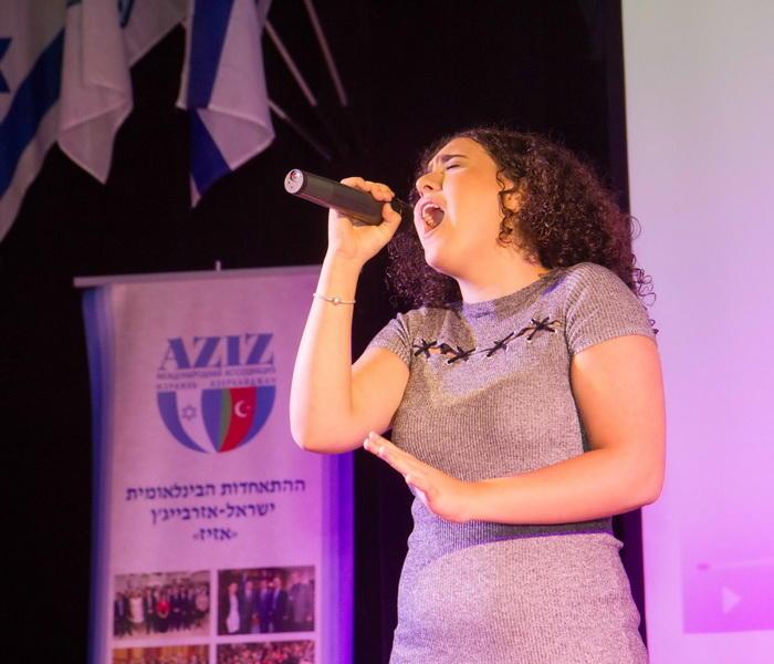 В Израиле торжественно отметили годовщину восстановления независимости Азербайджана