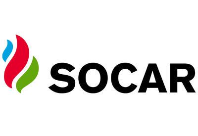 SOCAR открыл сезон заправки на воде в Украине