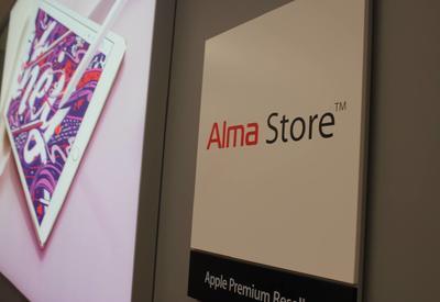 """В Баку состоится открытие магазина Apple Premium Reseller <span class=""""color_red"""">- ФОТО</span>"""